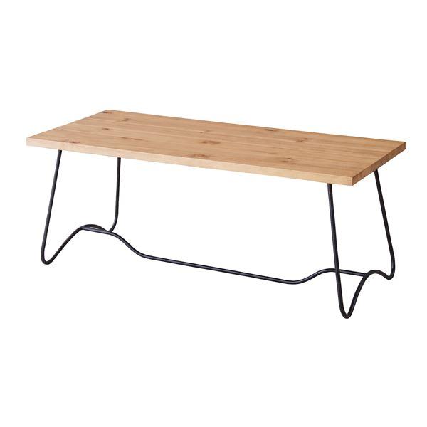 コーヒーテーブル(天然木/アイアン) LEIGHTON(レイトン) ミディアムブラウン NW-111MBR【日時指定不可】