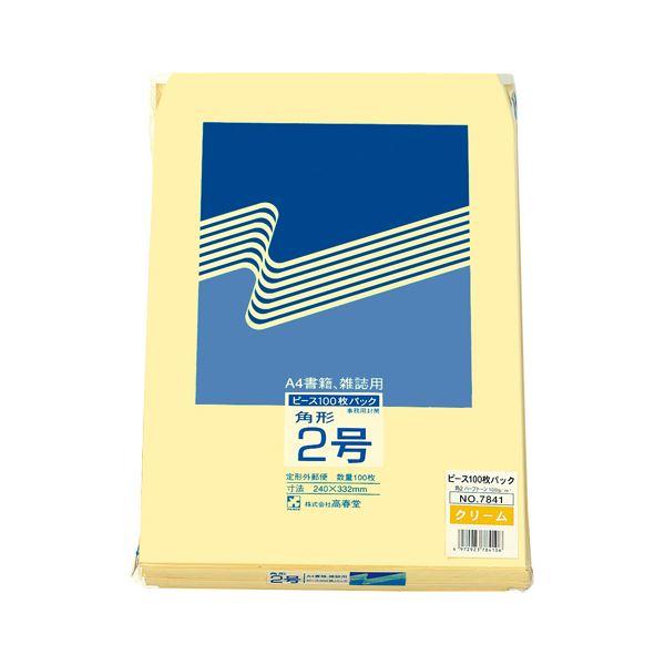 高春堂 ハーフトーン封筒 角2 クリーム 100枚×5 Lシーム 7841【日時指定不可】
