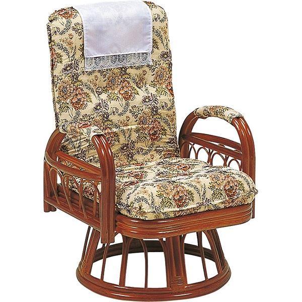 リクライニングチェア/360度回転座椅子 【座面高37cm】 木製(籐) 肘付き【代引不可】【日時指定不可】
