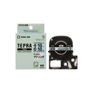 (業務用30セット) キングジム テプラPRO ヘッドクリーニングテープ 【4~18mmテープ幅対応機種用】 SR18C【日時指定不可】
