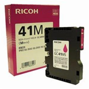(業務用5セット) RICOH(リコー) ジェルジェットカートリッジ GC41Mマゼンタ【日時指定不可】