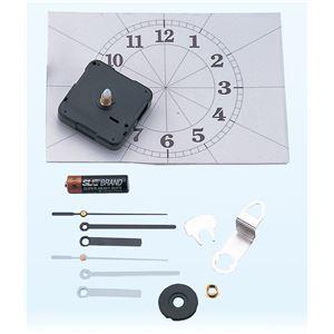 (まとめ)アーテック クォーツ時計 Aセット(ブルー(青)箱) 【×15セット】【日時指定不可】