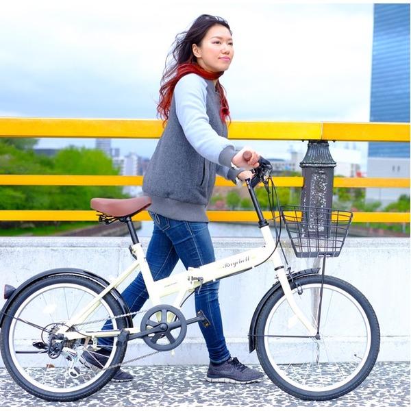 折りたたみ自転車 20インチ/アイボリー シマノ6段変速 【Raychell】 レイチェルFB-206R【代引不可】【日時指定不可】