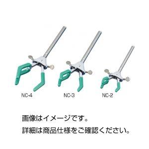 (まとめ)両開クランプ NC-3【×5セット】【日時指定不可】
