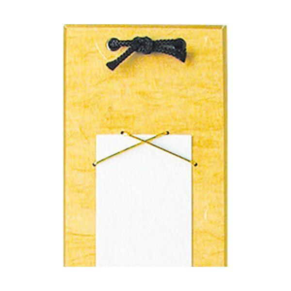 (まとめ) 菅公工業 短冊掛 雲龍紙 ケ242 黄【×20セット】【日時指定不可】