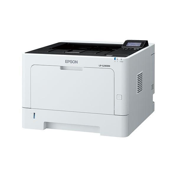 エプソン A4モノクロページプリンター/35PPM/LCDパネル搭載/両面印刷/ネットワーク/耐久性20万ページ LP-S280DN【日時指定不可】