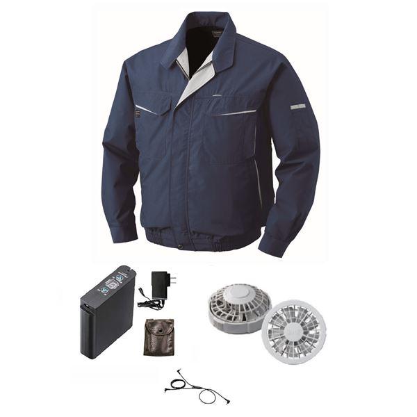 空調服 綿・ポリ混紡長袖作業着 BK-500N 【カラー:ネイビー サイズ:XL】 リチウムバッテリーセット【日時指定不可】