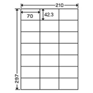 (業務用3セット) 東洋印刷 ナナワードラベル LDZ21QB A4/21面 500枚【日時指定不可】