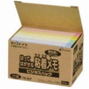 (業務用50セット) ニチバン ポイントメモ再生紙 FB-3KP パステル【日時指定不可】