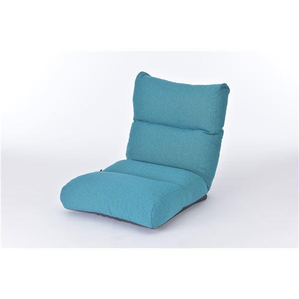 ふかふか座椅子 リクライニング ソファー 【ターコイズ】 日本製 『KABUL-LT』【日時指定不可】