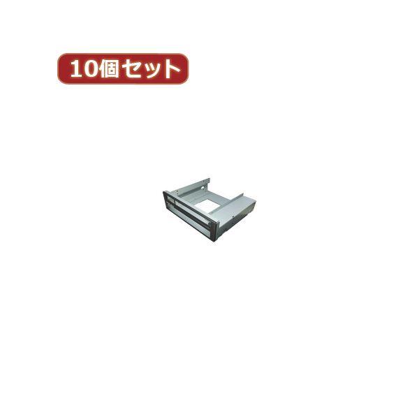 変換名人 10個セット Slimドライブ 2台マウント DM-SD2/50X10【日時指定不可】