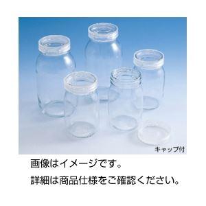 (まとめ)広口バイオ瓶 HM-24K 入数:24【×3セット】【日時指定不可】