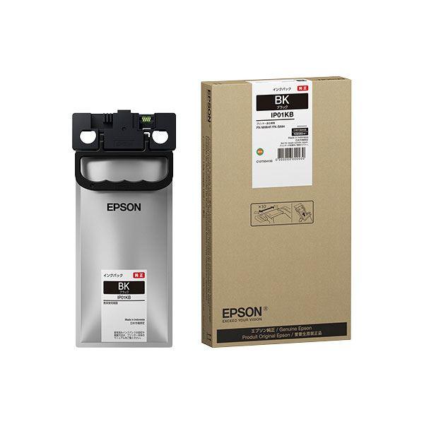 (業務用3セット) 【純正品】 EPSON IP01KB インクパック ブラック (10K) 【日時指定不可】