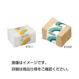 キムタオル61000(50枚×24束)ブラウン【日時指定不可】
