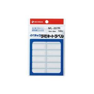 (業務用200セット) ニチバン マイタックラミネートラベル ML-207R 赤枠【日時指定不可】