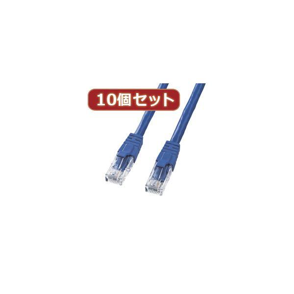 10個セットサンワサプライ カテゴリ6UTPクロスケーブル KB-T6L-02BLCKX10【日時指定不可】