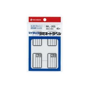 (業務用200セット) ニチバン マイタックラミネートラベル ML-205【日時指定不可】