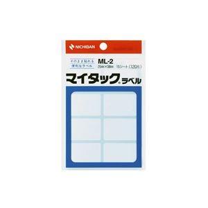 (業務用200セット) ニチバン ラベルシール/マイタック ラベル 【白無地/一般】 ML-2【日時指定不可】