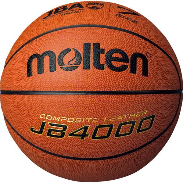 【モルテン Molten】 バスケットボール 【7号球】 人工皮革 JB4000 B7C4000 〔運動 スポーツ用品〕【日時指定不可】
