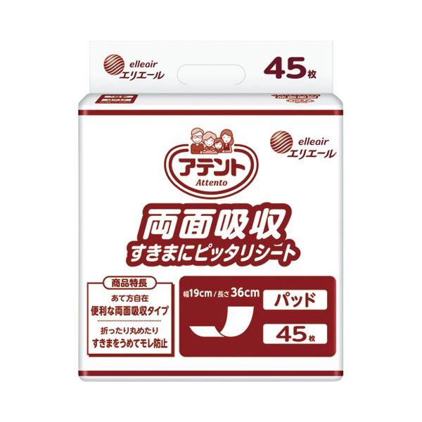 (業務用10セット) 大王製紙 アテント両面吸収すきまにピッタリシート45【日時指定不可】