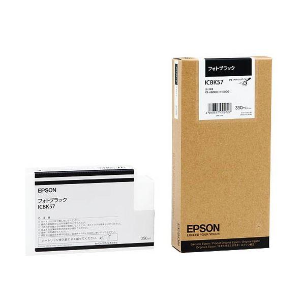 (まとめ) エプソン EPSON PX-P/K3インクカートリッジ フォトブラック 350ml ICBK57 1個 【×3セット】【日時指定不可】