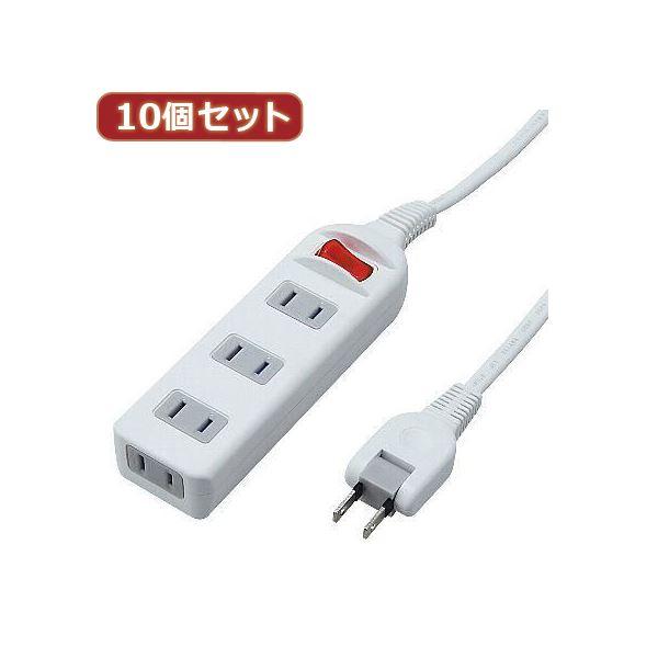 YAZAWA 10個セット 耐トラシャッター 集中スイッチ付タップ4個口 Y02S413WHX10【日時指定不可】