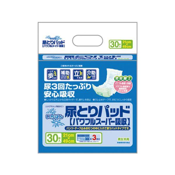 (業務用10セット) カミ商事 いちばん尿とりパッドパワフルスーパー30枚【日時指定不可】