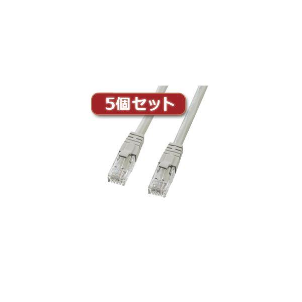5個セット サンワサプライ カテゴリ6UTPクロスケーブル KB-T6L-10CKX5【日時指定不可】