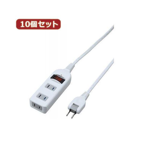 YAZAWA 10個セット ノイズフィルター集中スイッチ付タップ Y02BKNS313WHX10【日時指定不可】