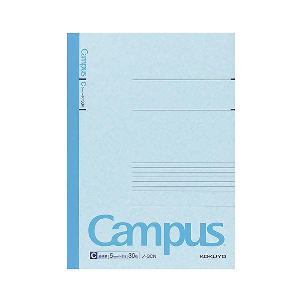 (まとめ) コクヨ キャンパスノート(細横罫) セミB5 C罫 30枚 ノ-3CN 1セット(20冊) 【×5セット】【日時指定不可】
