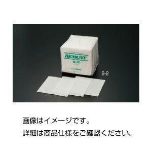 (まとめ)ベンコット S-2(150枚/袋)【×20セット】【日時指定不可】