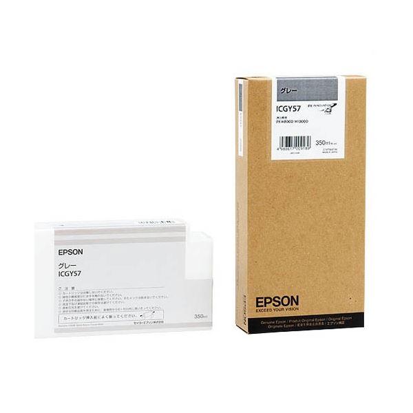 (まとめ) エプソン EPSON PX-P/K3インクカートリッジ グレー 350ml ICGY57 1個 【×3セット】【日時指定不可】