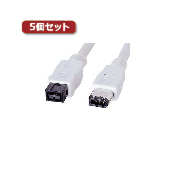 5個セット サンワサプライ IEEE1394bケーブル KE-B961WKX5【日時指定不可】