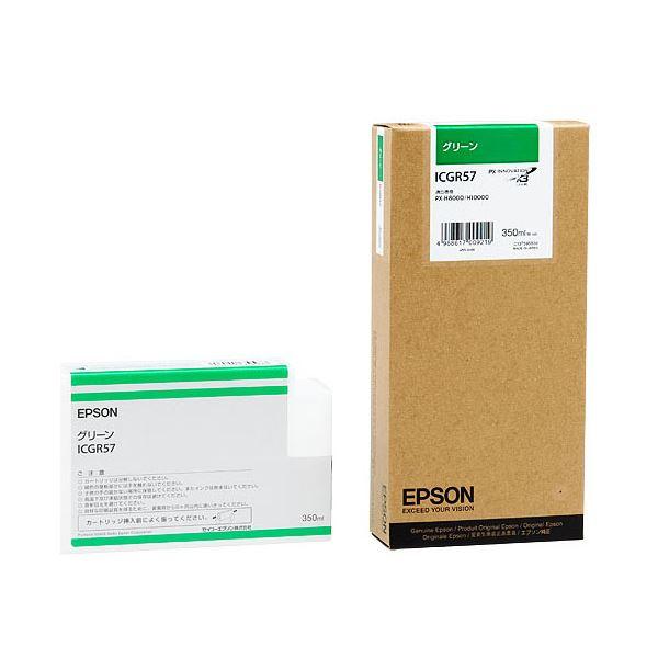 (まとめ) エプソン EPSON PX-P/K3インクカートリッジ グリーン 350ml ICGR57 1個 【×3セット】【日時指定不可】