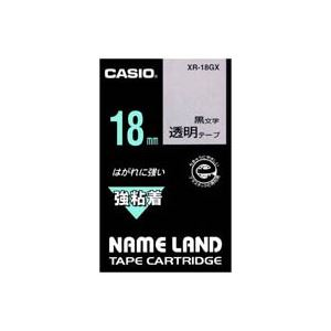 (業務用30セット) カシオ CASIO 強粘着テープ XR-18GX 透明に黒文字 18mm【日時指定不可】