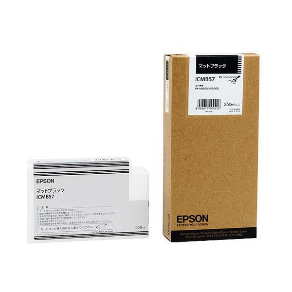 (まとめ) エプソン EPSON PX-P/K3インクカートリッジ マットブラック 350ml ICMB57 1個 【×3セット】【日時指定不可】