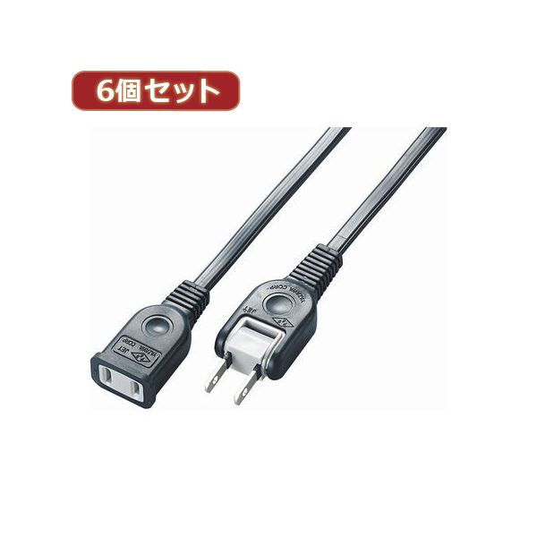 YAZAWA 6個セット耐トラ付延長コード Y02105BKX6【日時指定不可】