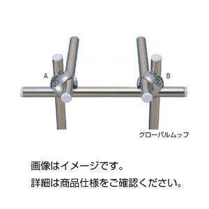 (まとめ)グローバルムッフ A型【×40セット】【日時指定不可】