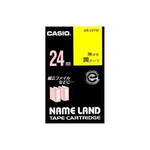 (業務用30セット) CASIO カシオ ネームランド用ラベルテープ 【幅:24mm】 XR-24YW 黄に黒文字【日時指定不可】