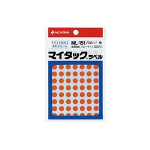 (業務用200セット) ニチバン マイタック カラーラベルシール 【円型 小/8mm径】 ML-151 橙【日時指定不可】