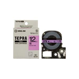 (業務用50セット) キングジム テプラPROテープ/ラベルライター用テープ 【幅:12mm】 SC12V 紫に黒文字【日時指定不可】