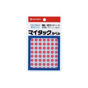 (業務用200セット) ニチバン マイタック カラーラベルシール 【円型 小/8mm径】 ML-151 桃【日時指定不可】
