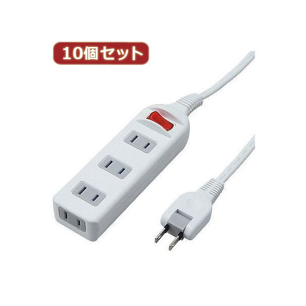 YAZAWA 10個セット 耐トラシャッター 集中スイッチ付タップ4個口 Y02S412WHX10【日時指定不可】