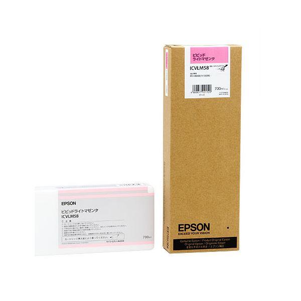 (まとめ) エプソン EPSON PX-P/K3インクカートリッジ ビビッドライトマゼンタ 700ml ICVLM58 1個 【×3セット】【日時指定不可】