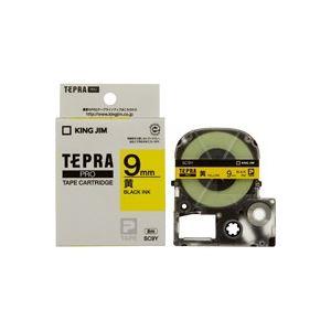 (業務用50セット) キングジム テプラPROテープ/ラベルライター用テープ 【幅:9mm】 SC9Y 黄に黒文字【日時指定不可】