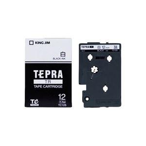 (業務用30セット) キングジム テプラTRテープ TC12S 白に黒文字 12mm【日時指定不可】