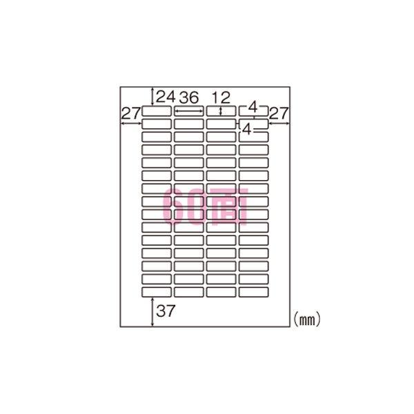 ヒサゴ A4タックシール60面 FSCGB902【日時指定不可】