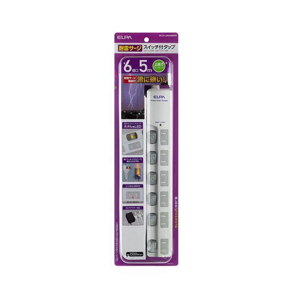 (業務用セット) ELPA LEDランプスイッチ付タップ 上挿し 6個口 5m WLS-LU650MB(W) 【×5セット】【日時指定不可】