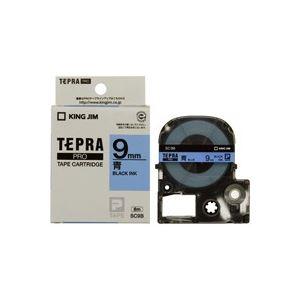 (業務用50セット) キングジム テプラPROテープ/ラベルライター用テープ 【幅:9mm】 SC9B 青に黒文字【日時指定不可】