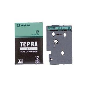 (業務用30セット) キングジム テプラTRテープTC12G 緑に黒文字 12mm【日時指定不可】